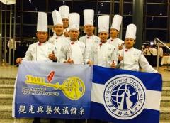 環球科大圓了「環球孩子的夢想」,師生赴德國挑戰2016「IKA奧林匹克廚藝大賽」,榮獲18面獎牌-5金6銀6銅的活動照片