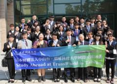 日本小山台基金會第11度率大學生到環球科技大學交流,這項年度盛會體現「環球走出去,世界走進來」的行動力的活動照片