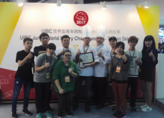 本校餐飲廚藝系一年級新生,勇奪「2017UIBC世界盃青年西點大賽」台灣代表權的活動照片