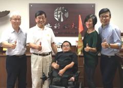 環球之光- 2017總統教育獎得本校陳彥廷同學的活動照片