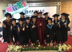 台北專班106級畢業典禮於8月3日在校本部隆重舉行,祝賀237位畢業生展開人生新旅程的活動照片
