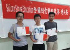 本校多媒體動畫設計系三位同學參加SSE全國創意動腦競賽,榮獲第二名第三名與佳作獎的活動照片