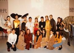 時尚演繹 美在環球『憶世代』之創意無限「第35屆時尚造型設計科海外青年技術訓練班」畢業展的活動照片