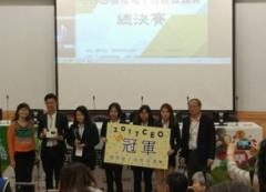 本校行銷管理系師生榮獲   「2017 CEO 國際電子商務盃競賽」行銷組冠軍的活動照片
