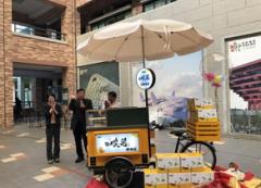 本校生物技術系成功輔導「阿甘薯叔」公司,獲回贈設備的活動照片