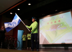 本校「re-Cycle Taiwan」鐵馬隊入選「探索台灣120小時」,訂19日誓師,22日展開為期5天拜訪11處SDGs據點的踏板長征的活動照片