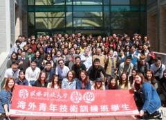 海外學子加入環球大家庭、國際新生迎新樂融融  202位境外新生加入環球大家庭的活動照片