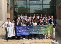 環球科技大學與日本小山台國際交流活動持續12年,  今年台日雙方於環球校園再續台日文化交流情緣的活動照片