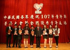 本校行銷管理系三年級洪順忠同學榮獲「2018全國大專優秀青年」的活動照片