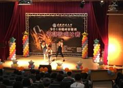 """本校於5月23日在國際會議廳舉辦 「2018環球好聲""""英""""」英語歌唱比賽的活動照片"""