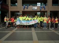 本校資源教室5月25日再度舉辦「手run雲林、環愛騎跡夢想實踐暨社區關懷活動」的活動照片