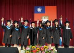 【美力環球-鷹揚萬里】本校6月16日舉辦107級聯合畢業典禮的活動照片