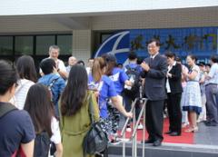 本校「大學門」迎新-「夢想起飛、齊圓美夢」的活動照片