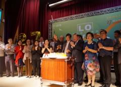 環球科技大學27週年校慶-「環球有愛、齊圓美夢」的活動照片