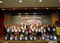 旭硝子公司與本校共展社會責任,第四屆兒童繪畫比賽頒獎熱鬧登場的活動照片