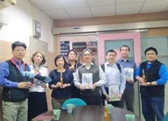 催生六級產業——本校與臺灣大學實驗林管理處攜手合作食農教育2.0的活動照片