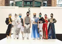 防疫時尚美學,時尚造型設計系大秀口罩妝的活動照片